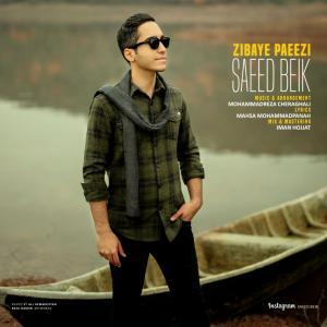 Saeed Beik – Zibaye Paeezi