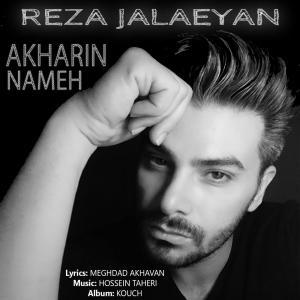 Reza Jalaeyan – Akharin Nameh