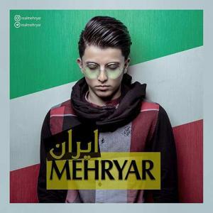 Mehryar – lran
