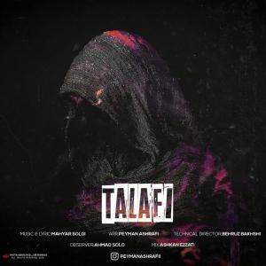 Peyman Ashrafi – Talafi