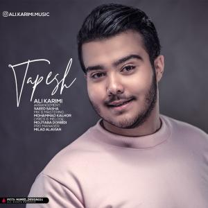 Ali Karimi – Tapesh