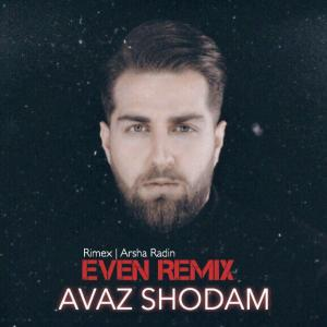 Arsha Radin – Avaz Shodam (Remix By Even)