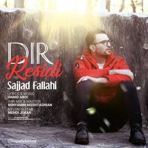 Sajjad Fallahi – Dir Residi