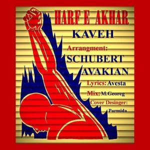 Kaveh – Harfe Akhar
