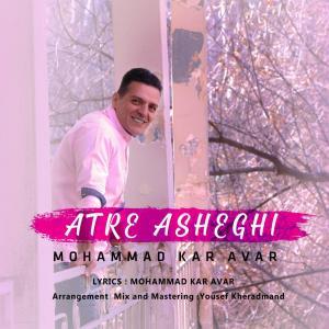 Mohammad Karavar – Atre Asheghi