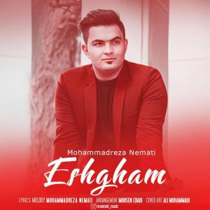 Mohammadreza Nemati – Eshgham