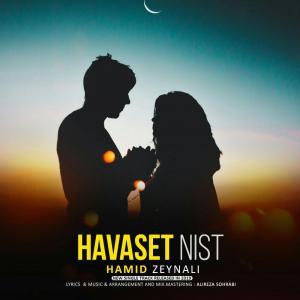 Hamid Zeynali – Havaset Nist