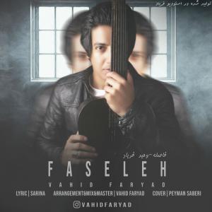 Vahid Faryad – Faseleh