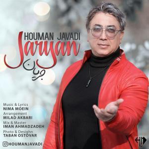 Houman Javadi – Jaryan