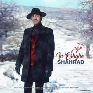 Shahrad – In Eshghe