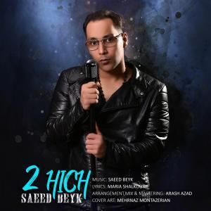 Saeed Beyk – 2 Hich