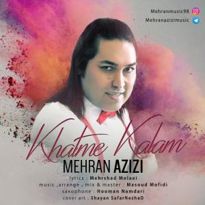 Mehran Azizi – Khatme Kalam