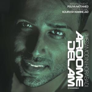 Hesamodin Horabadi – Aroome Delam