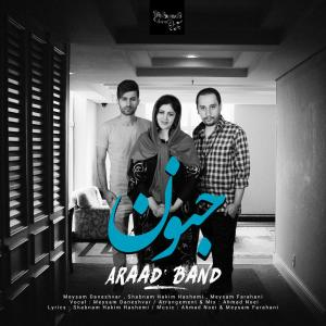 Araad Band – Jonoon