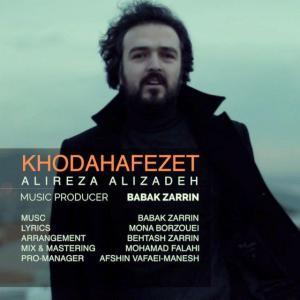 Alireza Alizadeh – Khodahafezet