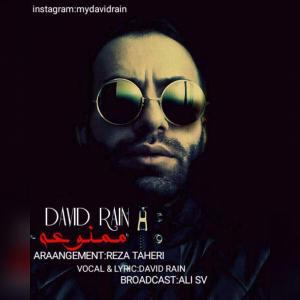 David Rain – Mamnoeh