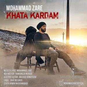 Mohammad Zare – Khata Kardam