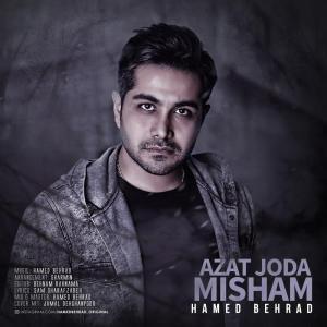 Hamed Behrad – Azat Joda Misham