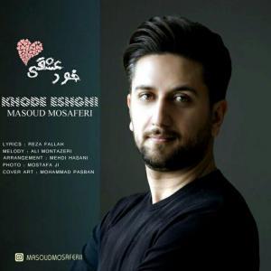 Masoud Mosaferi – Khode Eshghi