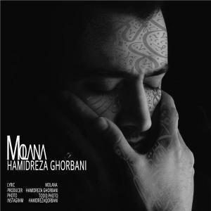 Hamidreza Ghorbani – Molana