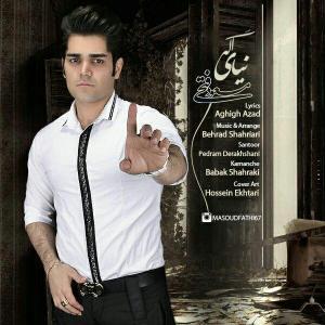Masoud Fathi – Age Nayay