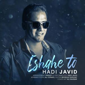 Hadi Javid – Eshghe To