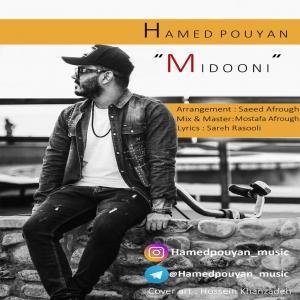 Hamed Pouyan – Midooni