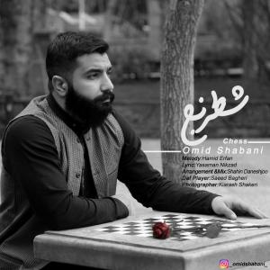 Omid Shabani – Shatranj