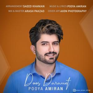 Pooya Amiran – Doos Daramet