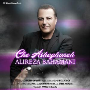 Alireza Bahmani – Che Asheghoneh