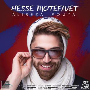 Alireza Pouya – Hesse Motefavet
