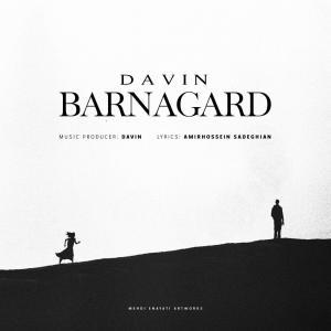 Davin – Barnagard