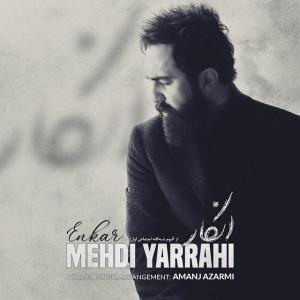 Mehdi Yarrahi – Enkar