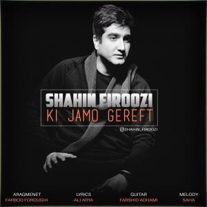 Shahin Firoozi – Ki Jamo Geref