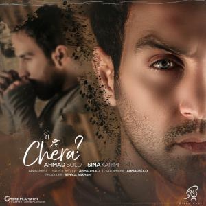 Ahmad Solo And Sina Karami – Chera