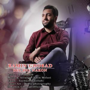 Ramin Ghobad – Del Del Nakon