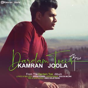 Kamran Joola – Dardam Toei