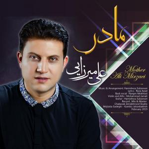 Ali Mirzaei – Madar