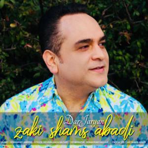 Zaki Shams – Dar Jaryan