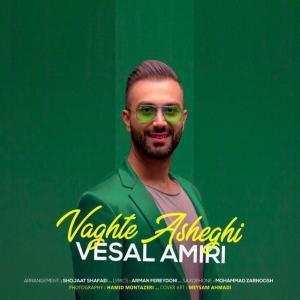 Vesal Amiri – Vaghte Asheghi
