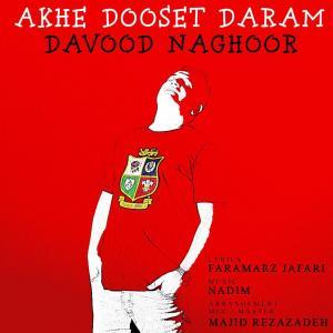 Davood Naghoor – Akhe Dooset Daram