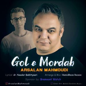 Arsalan Mahmoudi – Gole Mordab