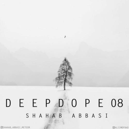 دانلود پادکست شهاب عباسی دیپ دوپ (قسمت هشتم)