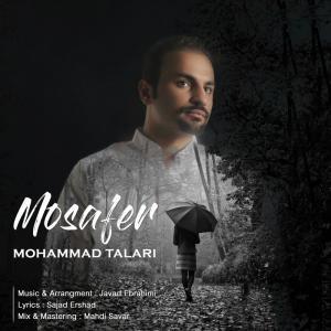 Mohammad Talari – Mosafer