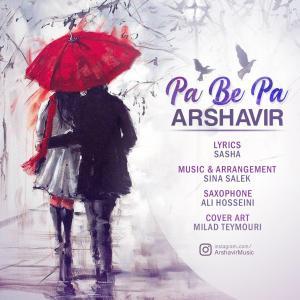 Arshavir – Pa Be Pa