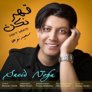 Saeid Noha – Ghahr Nakon