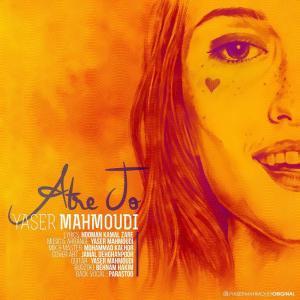 Yaser Mahmoudi – Atre To