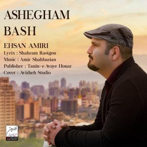 Ehsan Amiri – Ashegham Bash