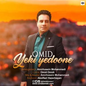 Omid Omidi – Yeki Yedoone