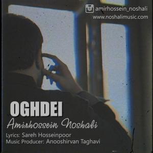 Amirhossein Noshali – Oghdei